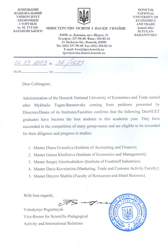Best students - International Education Society